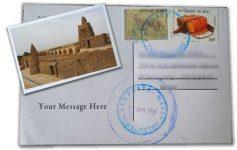 Postales desde Tombuctú